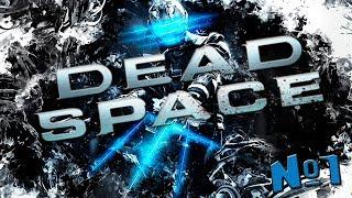DEAD SPACE►НАЧАЛО!!!►СТРИМ №1