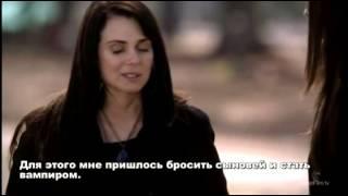Первородная 2 сезон 1 серия