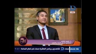 """النص الحلو تعرف على اسباب تأخر الحمل مع الدكتور """"عمرو عباسي"""" استشاري امراض النساء و التوليد"""