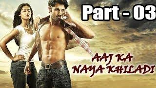 Aaj Ka Naya Khiladi Full Movie Part 3