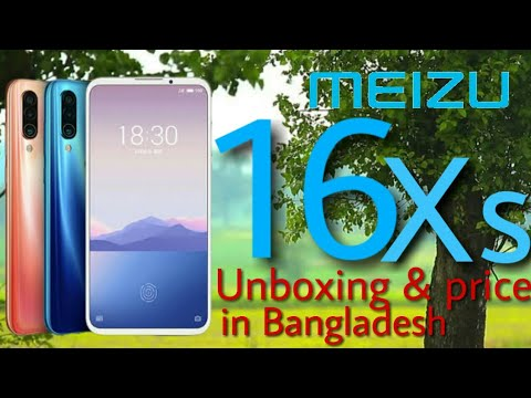 Meizu 16Xs Unboxing & Review in Bangla | price in Bangladesh | Best mid range phone..?