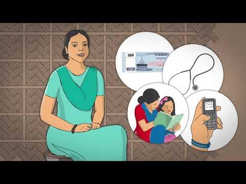 IMAGE Plus Education Animation