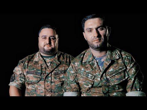 Kolo (Koryun Karapetyan) & Spo (Spartak Arakelyan) - Zinvoris Veradardzy (2020)