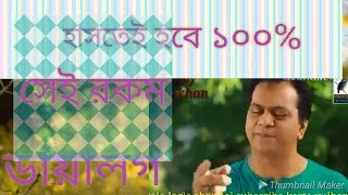 bangla prank world entatenment। arabian prank world entatentment