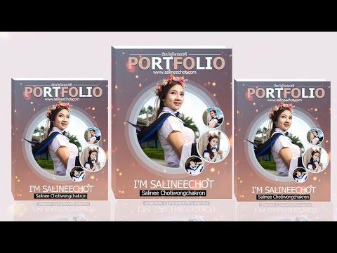EP2 สอนแต่งภาพหน้าปก PORTFOLIO by Salineechot