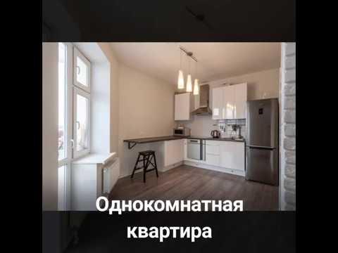 1 к кв Циолковского 29