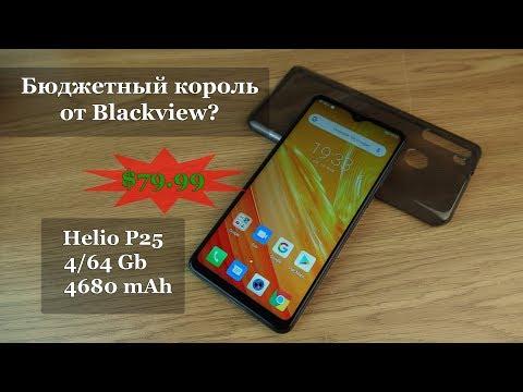 Смартфон который превзошел ожидания 😎 Blackview A80 Pro