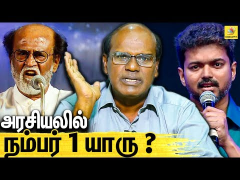 Vijay, Rajini அரசியலுக்கு யாரு Best ? : Ravindran Duraisamy Latest Interview | Seeman