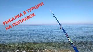 Рыбалка в Средиземном море на поплавок Ловлю с берега на хлеб