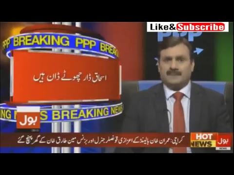 BOL TV Live Stream Pakistan's No 1 channel l pakistan news live l bol news live