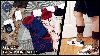 Gucci GG Web Long Socks: Detailed review & try-on