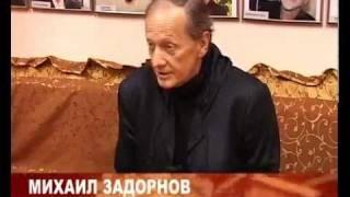 Михаил  Задорнова - о английском языке