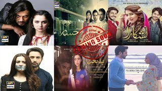 Pakistani Upcoming Dramas We Look Forward To Watch in 2018
