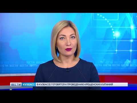 Кемеровчанин пожаловался на обман в отделение Почты России на проспекте Московский