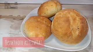 Домашний хлеб I Булочки с семенами льна I Простой рецепт хлеба