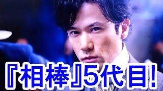 """元SMAP稲垣吾郎さんが『相棒』""""5代目""""に内定したそうです! *チャンネ..."""