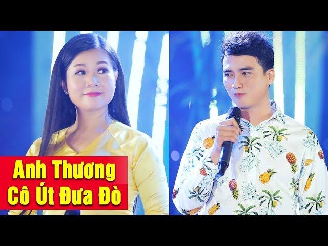Anh Thương Cô Út Đưa Đò - Lê Sang, Dương Hồng Loan [MV HD]