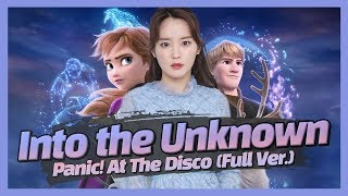 "Panic! At The Disco - Into the Unknown(숨겨진 세상) Full Ver. | From ""겨울왕국2(Frozen2)"" OST 