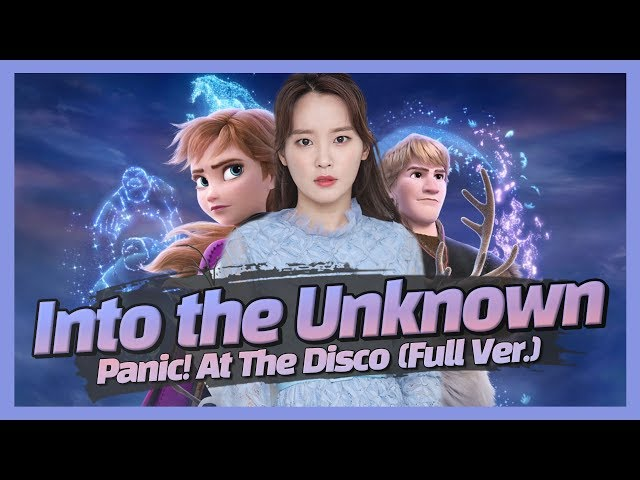 """Panic! At The Disco - Into the Unknown(숨겨진 세상) Full Ver. 