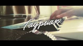 TAGPUAN (Piano Cover) | Moira Dela Torre [with Chords]