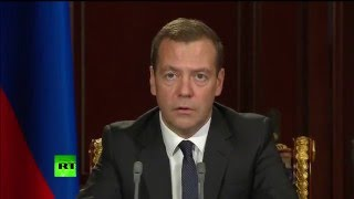 Медведев поручил подготовить обращение в суд для взыскания с Украины $3 млрд(Премьер-министр России Дмитрий Медведев поручил вице-премьерам готовить обращение в юридические инстанци..., 2015-12-21T14:24:29.000Z)