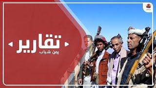 تعز .. نفير الحاضنة الشعبية يتوج ملاحم الجيش والمقاومة بالانتصارات