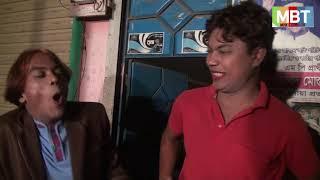 পুরুষ পতিতা   ডিজিটাল ভাদাইমা   Purush Potita   Digital Vadaima   Bangla Comedy