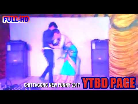 CHITTAGONG COMEDY SONG,UP DATE 2017 NEW,YTBD PAGE , ANSOLIK PAKAGE MEDIA