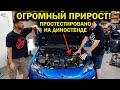 Gambar cover Как сделать атмосферный движок мощнее ОГРОМНЫЙ ПРИРОСТ! BMIRussian