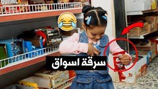 تحشيش بنوته #سرقت  محل الاسواق شوف شسوت   طه البغدادي