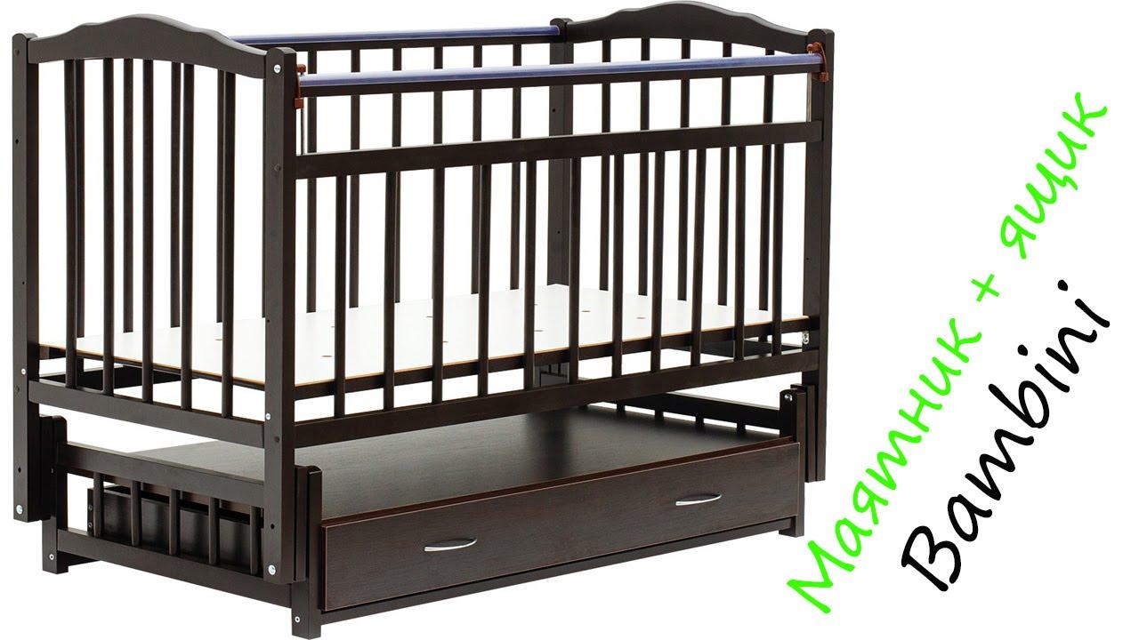Инструкция по сборке детской кровати-трансформера Ульяна 1 - YouTube