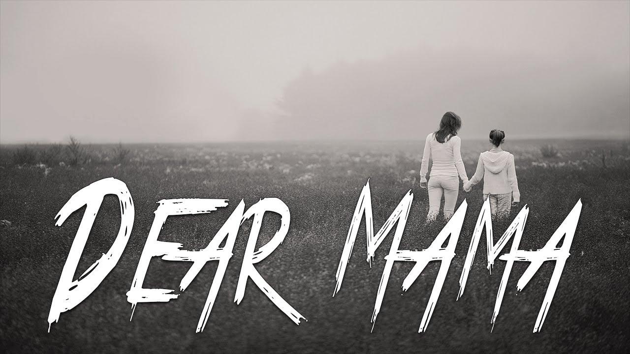❌SOLD❌ DEAR MAMA - Very Sad Emotional Piano Rap Beat | Heartbreaking Storytelling Instrumental