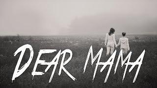 DEAR MAMA - Very Sad Emotional Piano Rap Beat   Heartbreaking Storytelling Instrumental thumbnail