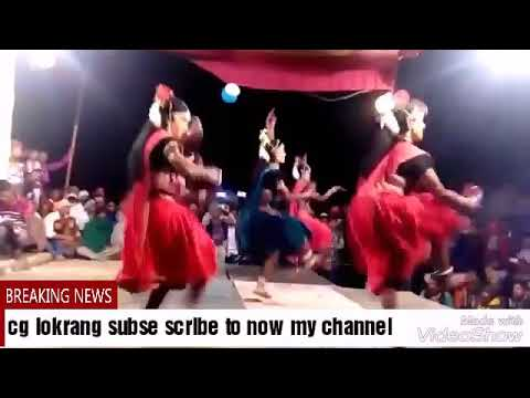 Mangni Ma Maage Maya Nii Milai Cg Song Sunder Dance