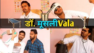 Dr. Muslivala | Leelu New Video | Chauhan Vines New Video | Dr Jholachhap
