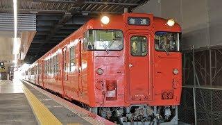 【芸備線】 新緑の鉄道旅!広島-三次 車窓ダイジェスト / JR西日本