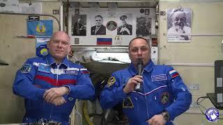 Гагаринский урок «Космос – это мы». Обращение с МКС