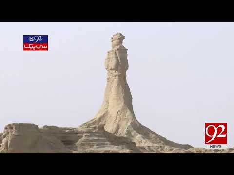 Gwadar:The view of Makran Coastal Highway view is simply breathtaking