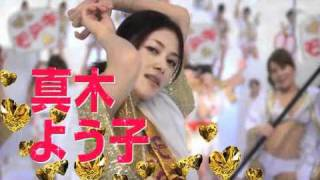 http://www.moteki-movie.jp/ 演出 森山未來、長澤まさみ/長澤正美、麻...