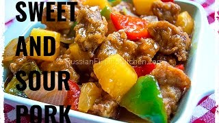 Filipino-style Sweet and Sour Pork