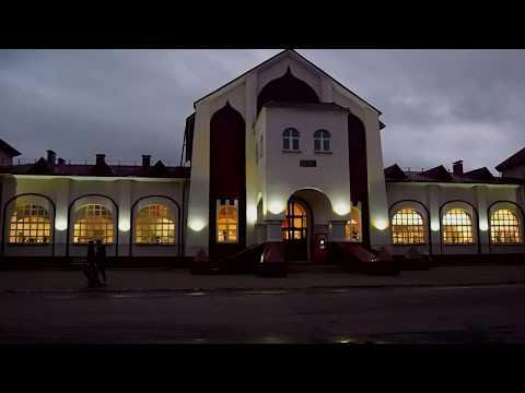 Улица Филатова, Железнодорожный вокзал в Муроме / Filatov Street, Railway Station In Murom