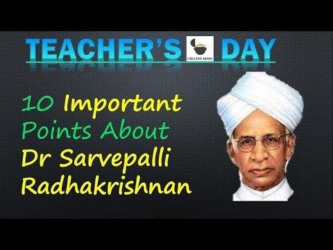 Happy Teachers Day 5th September 2018   10 things About Dr Sarvepalli Radhakrishnan   Teachers Gift