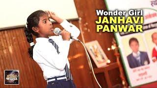 ठेठ गांव की लड़की 8 विदेशी भाषायें बोलती है आईएएस को ट्रेनिंग भी देती है || Khoj World