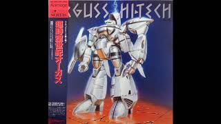 "Taken from the LP-only ""Orguss Hi-Tech"" rearrangement album. Composed by Kentaro Haneda & arranged by Shuichi Funamori."