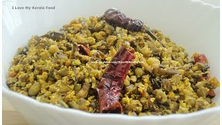 Ethakka tholi-cherupayar thoran(Plantain peel-Green Gram stir fry)- chinnuz' I Love My Kerala Food