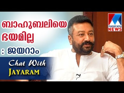 If that movie become come to true, definitely its my masterpiece, says Jayaram | Manorama News