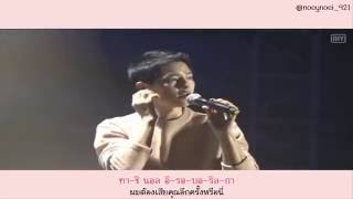 Video [Karaoke -Thaisub] Song Joong Ki sings - '정말 Really' Innocent Man OST download MP3, 3GP, MP4, WEBM, AVI, FLV Februari 2018