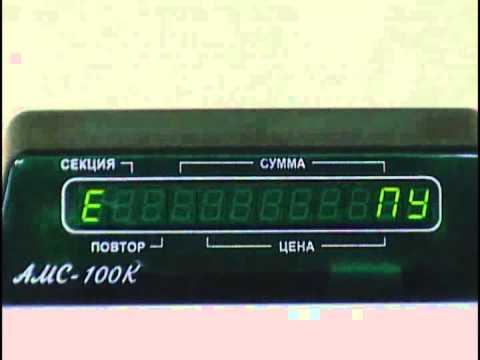Ккм Амс-100К Инструкция