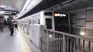【愛のステーション】西武6000系6154F 通勤急行 和光市ゆき 渋谷発車