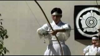 Kyudo: The White Rose Kyudojo: Kyudo in London 1 弓道